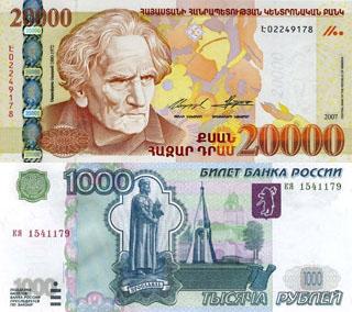 Стоимость 1 долларов в рублях сегодня, реальный