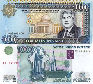 Калькулятор курса туркменского  маната к российскому рублю