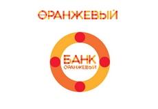 Кредитный калькулятор Банка Оранжевый