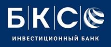 Кредитный калькулятор БКС Банка