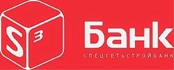 Кредитный калькулятор S3 Банка