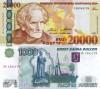 Калькулятор курса армянского драма к рублю